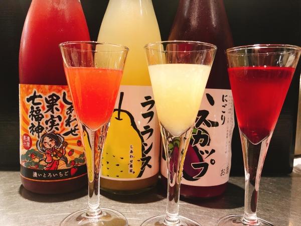 おすすめ果実酒